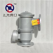 HXF-4-10带呼出接管阻火呼吸阀