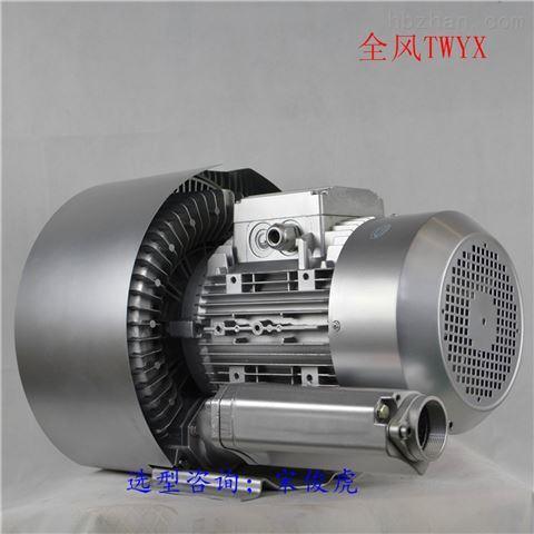 揭阳20KW环形鼓风机生产厂家