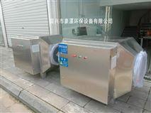 靜電吸附UV光解 油煙淨化器