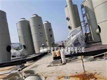 氧化洗涤塔 酸雾中和吸收塔 碱洗塔