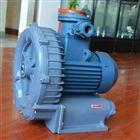 山东1.5KW防爆旋涡气泵隔爆型高压鼓风机
