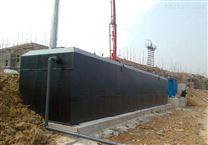 杭州市屠宰厂污水处理设备