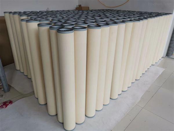MAHLE马勒852519SM-L风电滤芯