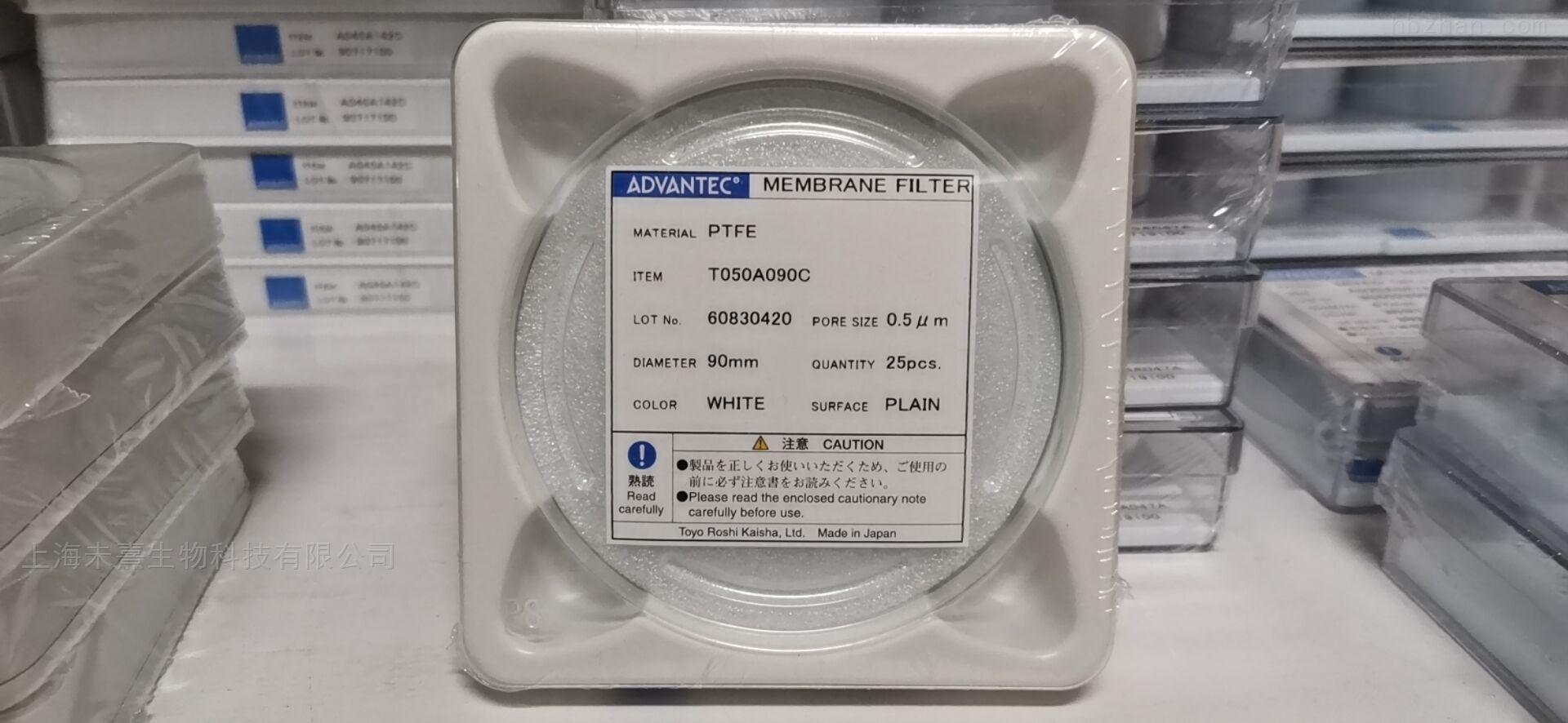 东洋PTFE滤膜孔径0.5um疏水性过滤膜
