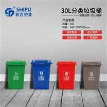 紅河環衛垃圾桶30L供應商