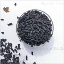 永坤柱状活性炭生产厂家