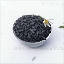 永坤柱状活性炭厂家