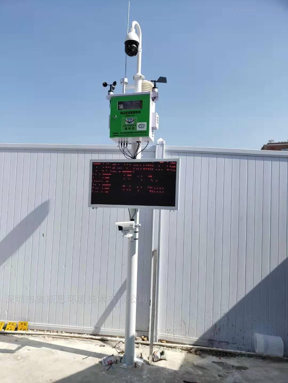 吉安市PM2.5PM10扬尘在线监测仪