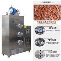广东旭恩节能蒸汽发生器提高混凝土养护