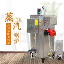 雷竞技官网手机版下载70KG蒸汽发生器全自动燃油蒸汽锅炉