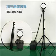 FW6100GC-J多功能强光防爆移动照明灯