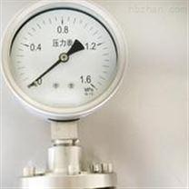 高壓雙金屬溫度計