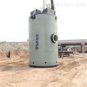 四川一体化污水提升泵站预制泵站厂家