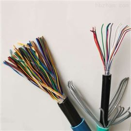 MHYA32 80*2*0.5矿用通信电缆