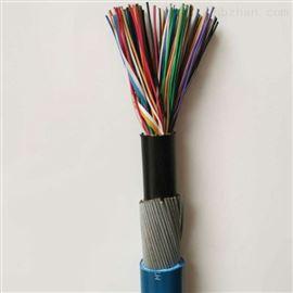 MHYA32 5*2*0.5矿用通信电缆