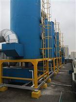喷漆厂喷涂加工废气处理设备-喷淋塔