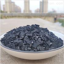 永坤椰壳活性炭批发价格是多少