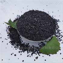 永坤椰壳活性炭滤料
