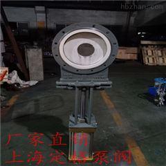 PZ673TC-10C陶瓷气动刀闸阀