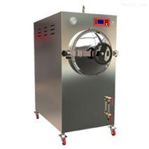 臥式壓力蒸汽滅菌器