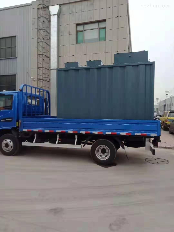 苏州养殖废水日处理20吨