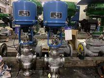 ZDLX-16P DN150电动三通分流调节阀
