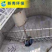 ZCGN中心傳動汙泥濃縮刮泥機
