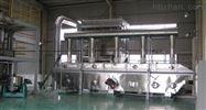 ZLG振動流化床幹燥機
