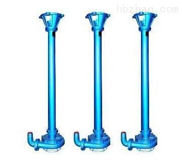 NL立式泥浆泵,NL型立式污水泥浆泵