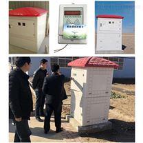 机井灌溉射频卡控制器产品介绍