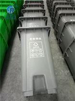 户外垃圾桶物业塑料环卫脚踩垃圾筒