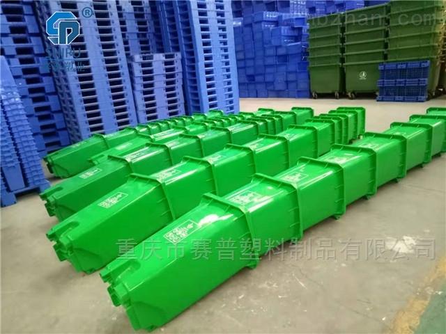 塑料分类垃圾桶 脚踏垃圾筒