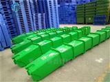 K240L塑料分类垃圾桶 脚踏垃圾筒