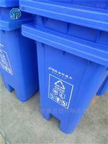 脚踏式塑料分类垃圾桶240升