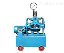 4DSY系列电动试压泵