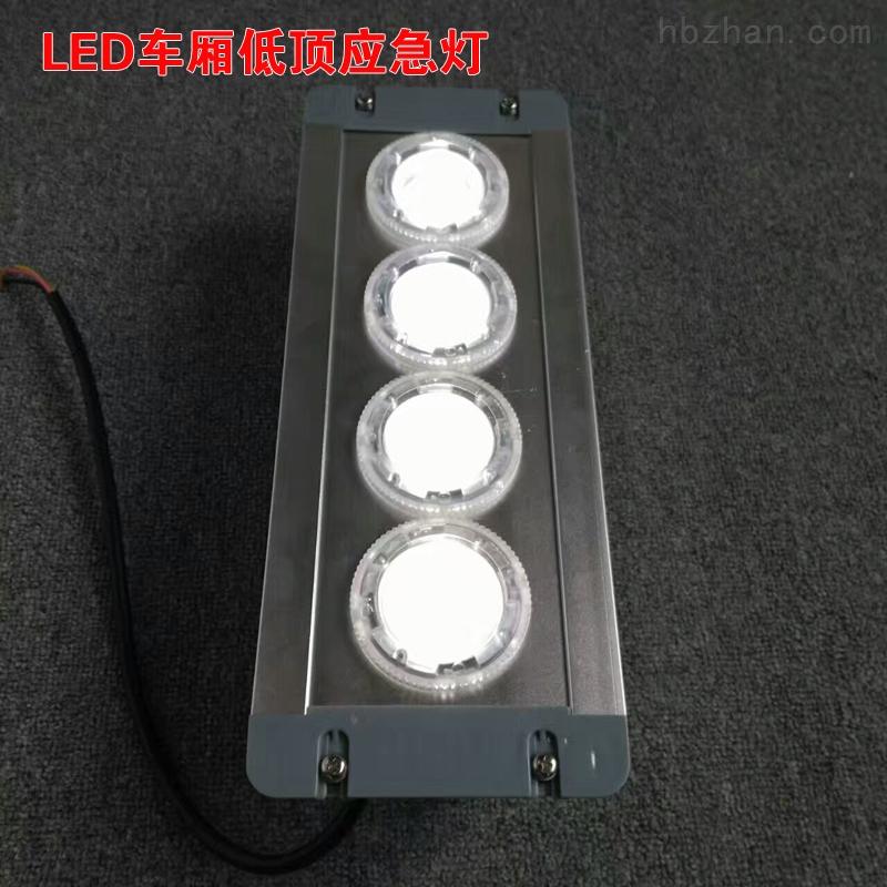LED应急低顶灯NFC9121A地铁隧道地沟灯36V