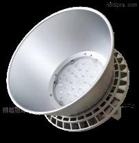 新品防眩棚顶灯 大锅盖LED三防灯
