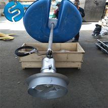 浮筒式攪拌機廠家