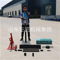 便携式电动取土钻机环境土质防治取样设备