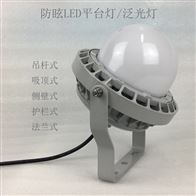 LED免维护防尘防水防腐三防灯ZCNFC9189