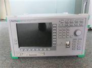 MS9710C供应MS9710C安立MS9710C光谱分析仪
