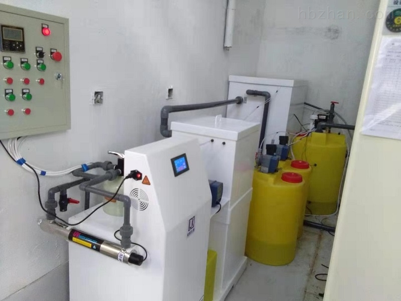 环保防疫站废水处理设备达标排放