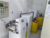 环保有机实验室污水处理设备