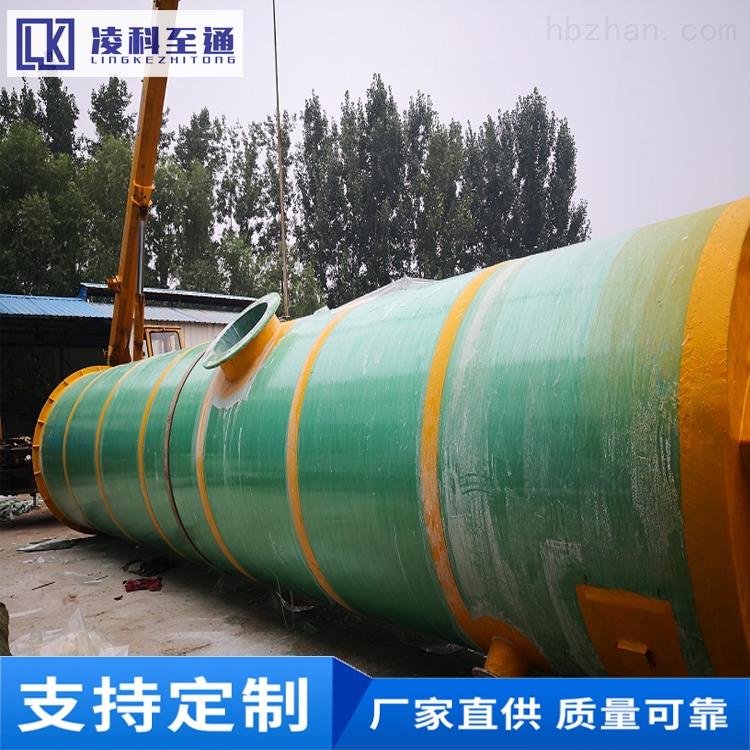 温州玻璃钢一体化预制泵站安装环境LKZT