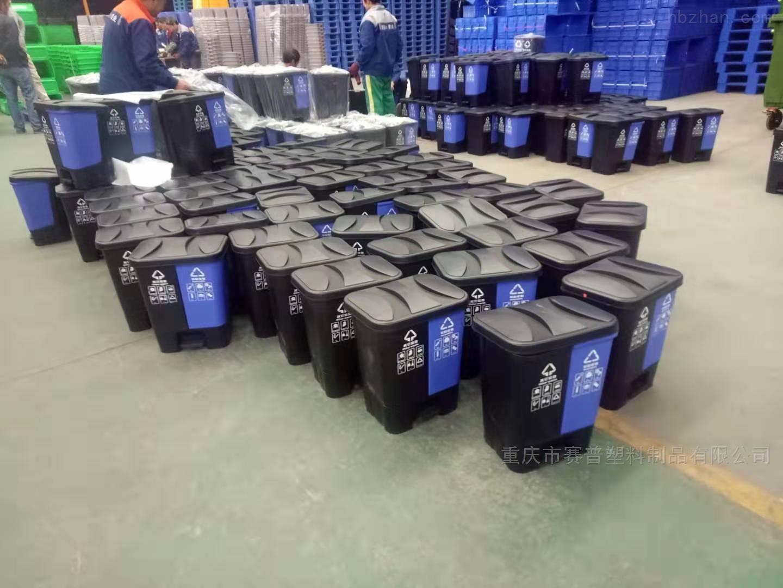 塑料40L分类脚踏式方垃圾桶
