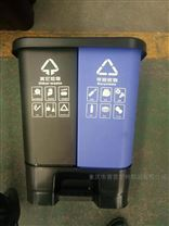 现货双分类40L20升脚踩塑料垃圾桶