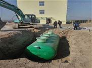 生活污水电解气浮 废水处理气浮机 气浮池