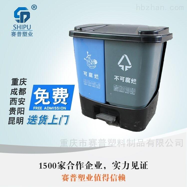 分类垃圾桶40升塑料连体脚踏式双体桶