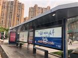 台州公交车站候车喷雾降温设备