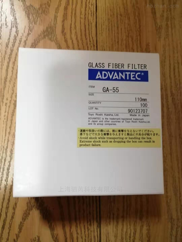 日本东洋advantec 0.6um玻璃纤维滤膜GA-55